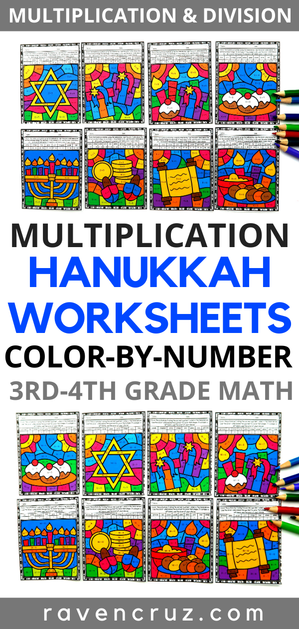 Hanukkah activities for math in 3rd-grade.