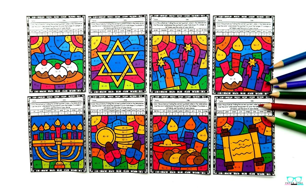 Hanukkah division worksheets.