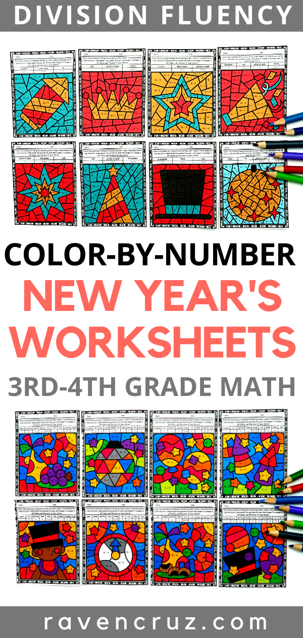 Division color by number worksheets for New Year's